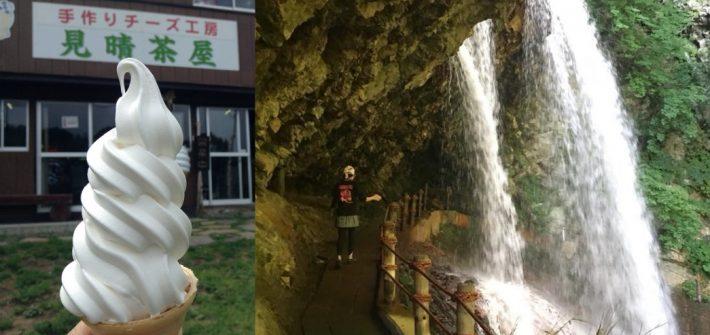 わいわいガヤガヤ★山田牧場ソフトクリームポタリング
