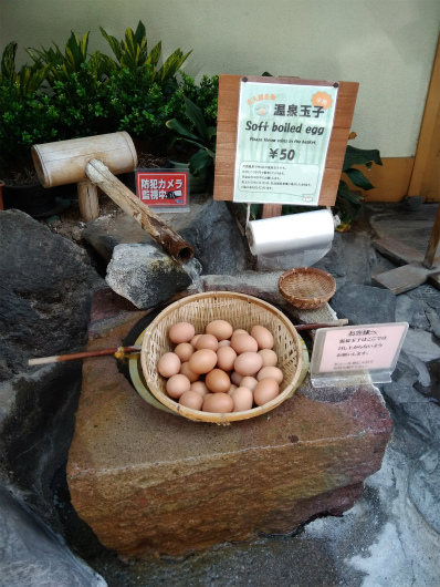 渋温泉温泉卵