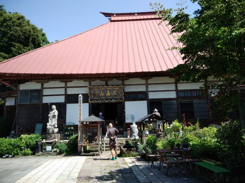 飯山高源院