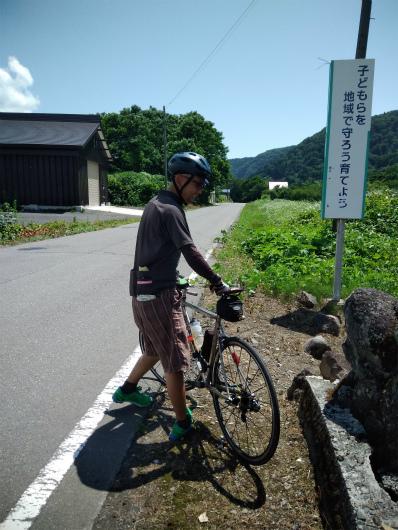 飯山の栄村を向いているお地蔵様