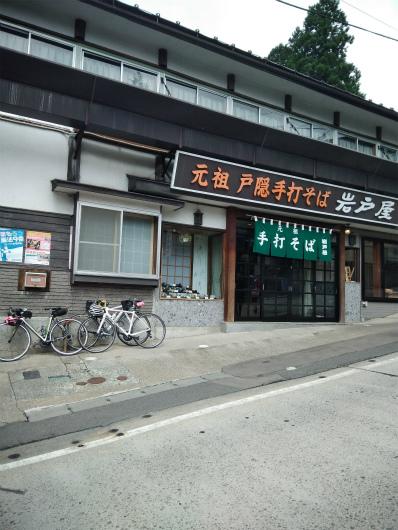 戸隠へサイクリング 岩戸屋