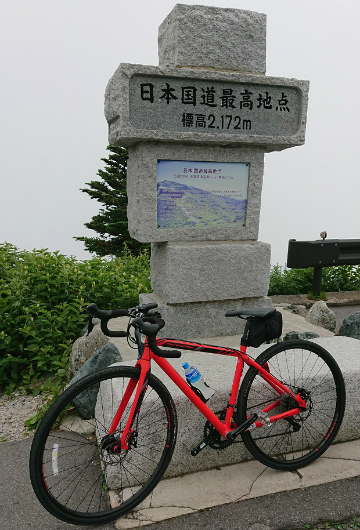 渋峠国道最高地点