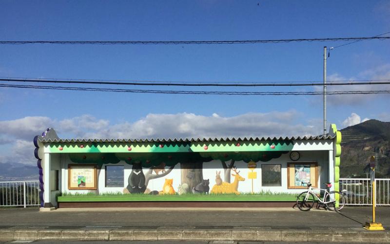 高山村かわいいバス停