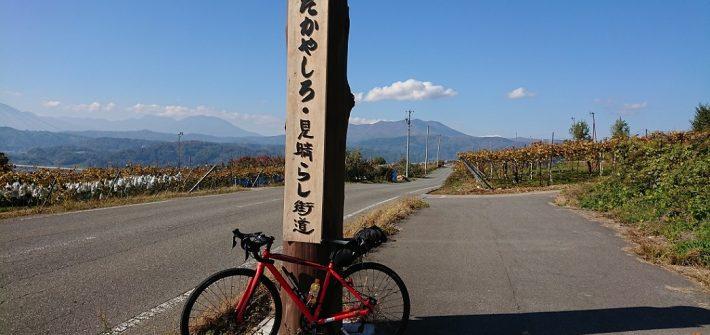 長野オススメサイクリングコース