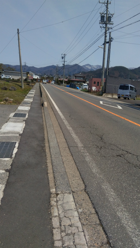 高山村の道路
