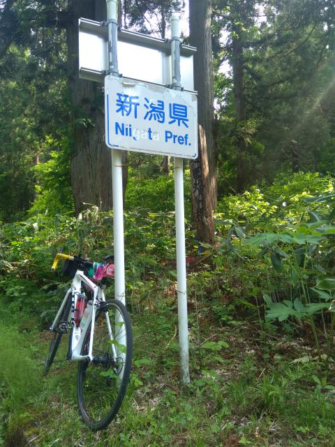 長野新潟県境