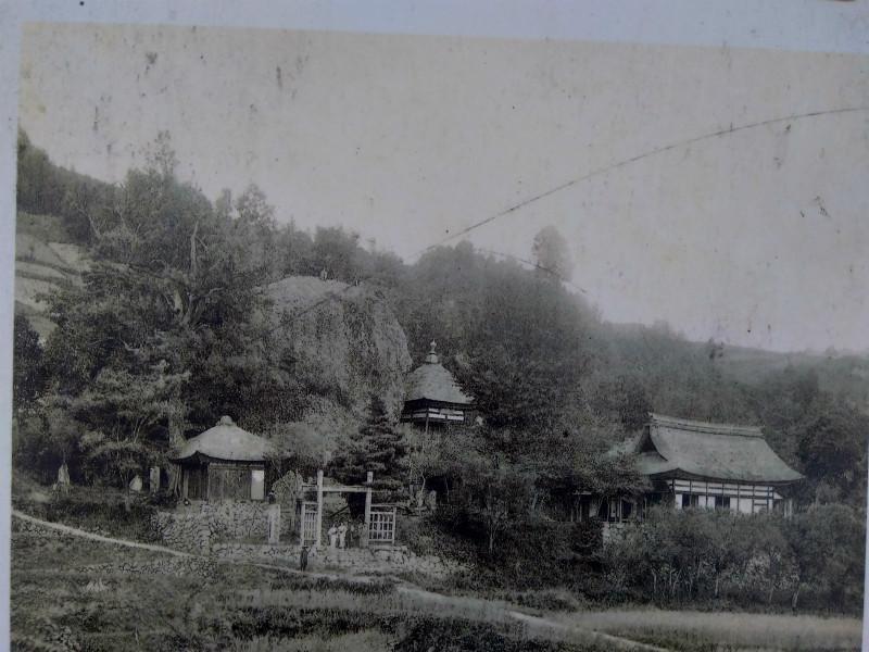 長楽寺看板の昔の写真