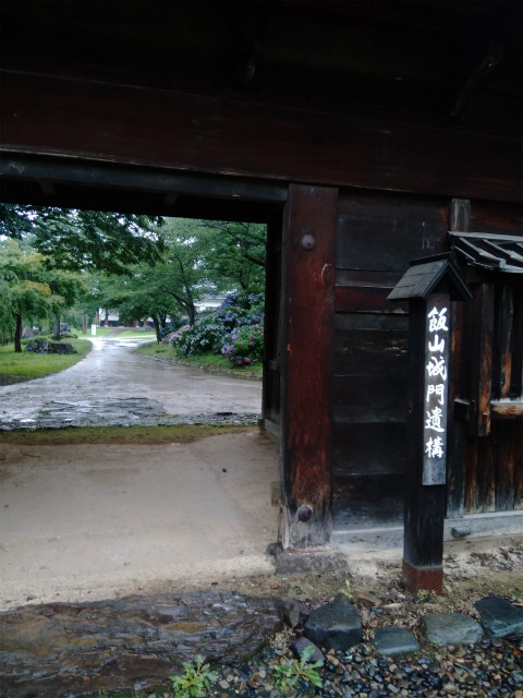 飯山城山門