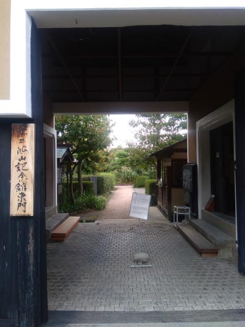 高井鴻山記念館東門