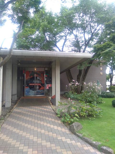 北斎館玄関