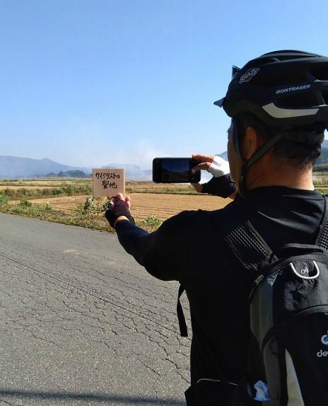サイクリストの聖地認定作業