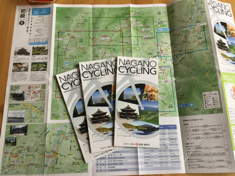 長野サイクリングマップ