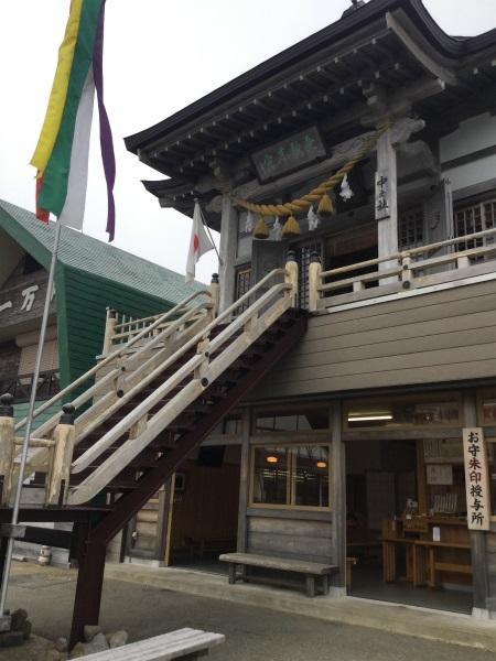 乗鞍畳平の神社