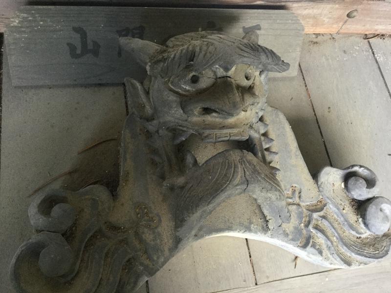 玄照寺山門の鬼瓦