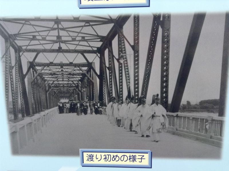 村山橋渡り初めの様子
