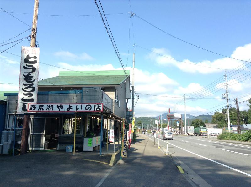 信濃町トウモロコシ売店