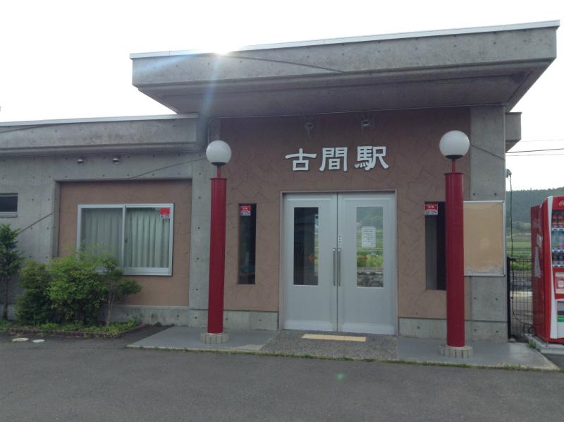 古間駅 野尻湖への道