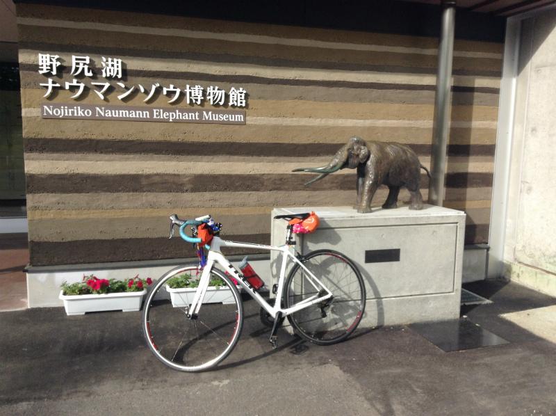 ナウマンゾウ博物館と自転車