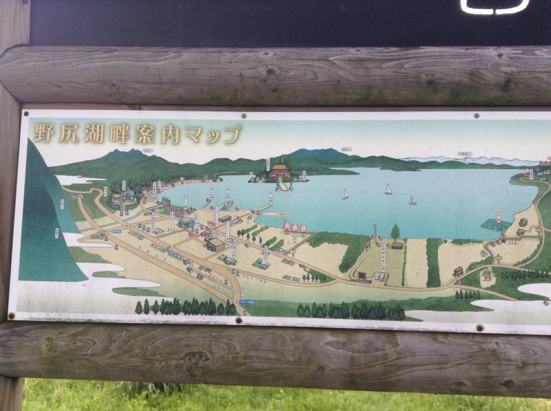 野尻湖周辺地図