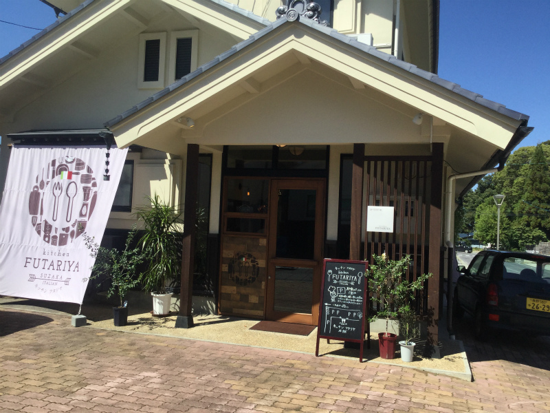 新しい店 須坂hutariya