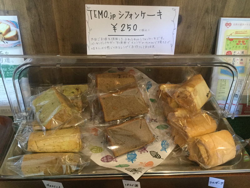 temoシフォンケーキ