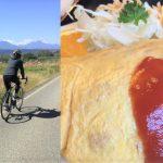 須坂かねきランチサイクリング