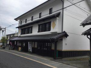 須坂市観光センター