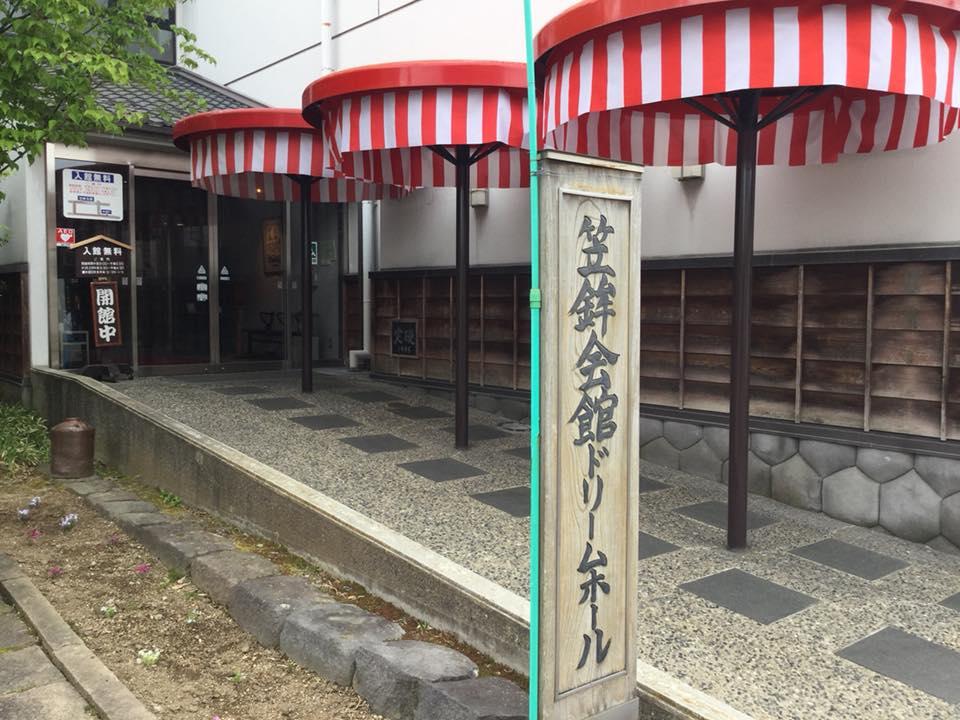 須坂へサイクリング 笠鉾会館