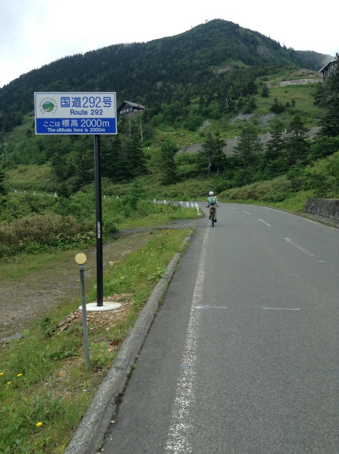 志賀高原標高2000メートル看板