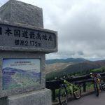 マウンテンバイクで渋峠 日本国道最高地点