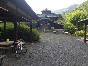 山田温泉大湯