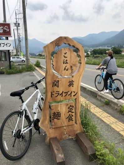 関英ドライブイン