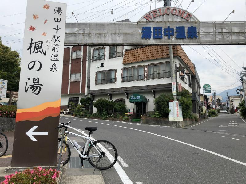 湯田中駅前