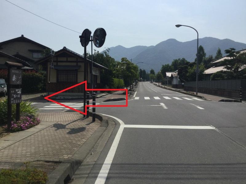 中町南信号から一つ目交差点左折